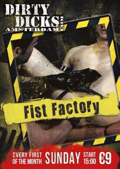 fistfactory